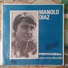 Discos de vinilo: ** MANOLO DIAZ - POSTGUERRA / VINO UNA OLA / BIBI - EP 1967 - GATEFOLD - LEER DESCRIPCIÓN. Lote 175051700