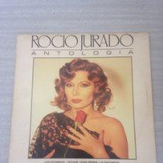 Discos de vinilo: ROCÍO JURADO. Lote 175064767