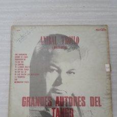 Discos de vinilo: ANÍBAL TROLLO. Lote 175104413