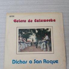 Discos de vinilo: BOLERO DE CALAMOCHA. Lote 175118149