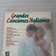 Discos de vinilo: GRANDES CANCIONES ITALIANAS. Lote 175119712