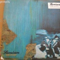 Discos de vinilo: SAMIAM BEAUF LP INSERTO . Lote 175126223