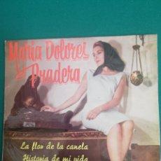 Discos de vinilo: MARÍA DOLORES PRADERA. Lote 175129787