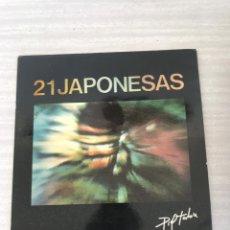 Discos de vinilo: 21 JAPONESAS. Lote 175153517