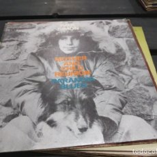 Discos de vinilo: SINGLE PAUL SIMON MOTHERS AND CHILD REUNION. Lote 175193675