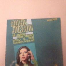 Discos de vinilo: ROCÍO JURADO. Lote 175208008