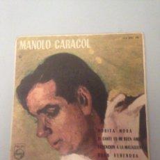 Discos de vinilo: MANOLO CARACOL. Lote 175208322