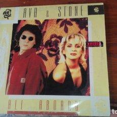Discos de vinilo: MAXI SINGLE. AVA & STONE. ALL ABOARD. 1994, ESPAÑA. Lote 175222762