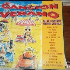 Discos de vinilo: LA CANCION DEL VERANO LP. Lote 175246404