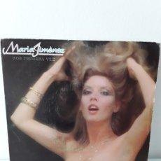 Discos de vinilo: MARÍA JIMÉNEZ - POR PRIMERA VEZ / COMPAÑERA (MOVIEPLAY 1983). Lote 175258660