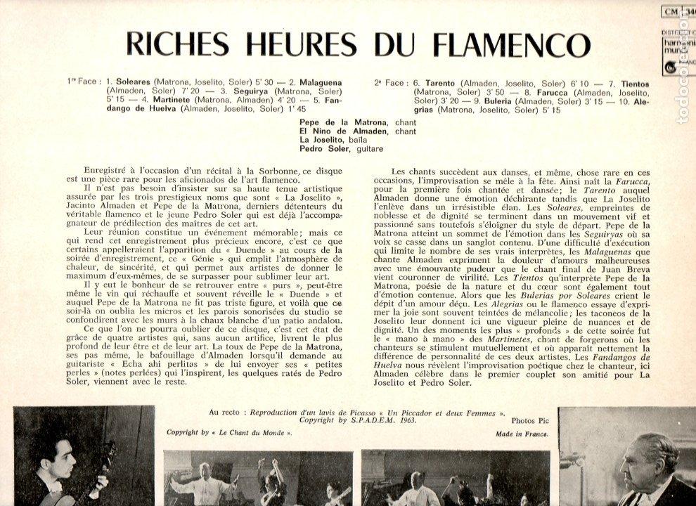 Discos de vinilo: PEPE DE LA MATRONA Y JACINTO ALMADEN RICHES HEURES DU FLAMENCO LE CHANT DU MONDE LDX-74262 FRANCIA - Foto 2 - 175297014