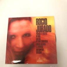 Discos de vinilo: ROCÍO JURADO. Lote 175301175