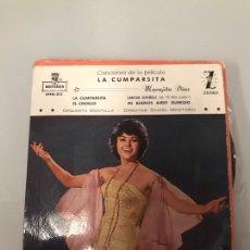 Discos de vinilo: MARUJITA DÍAZ. Lote 175302168