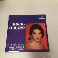 Discos de vinilo: ROCÍO JURADO. Lote 175322597