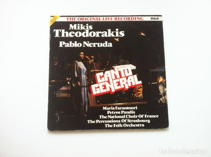 MIKIS THEODORAKIS, PABLO NERUDA. CANTO GENERAL (Música - Discos - LP Vinilo - Cantautores Internacionales)