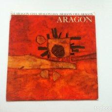 Discos de vinilo: CHA ARAGÓN CHA, ORQUESTA CUBANA. Lote 175345465
