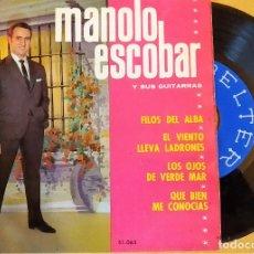 Discos de vinilo: EP MONOLO ESCOBAR Y SUS GUITARRAS - FILOS DEL ALBA, +3, (VG+_VG+). Lote 175395269