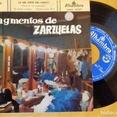 Discos de vinilo: EP FRAGMENTOS DE ZARZUELAS.SELECCIÓN Nº 32,LA DEL SOTO DEL PARRAL,ATAULFO ARGENTA.SMGE80307(VG+_VG+). Lote 175400524