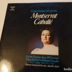 Discos de vinilo: MONTSERRAT CABALLÉ. Lote 175467705