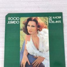 Discos de vinilo: ROCÍO JURADO. Lote 175474542