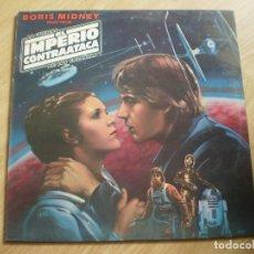 Discos de vinilo: LP. BORIS MIDNEY. EL IMPERIO CONTRAATACA. GUERRA GALAXIAS. ORIGINAL 1980.. Lote 175481579