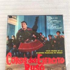 Discos de vinilo: COROS DEL EJÉRCITO RUSSO. Lote 175512317