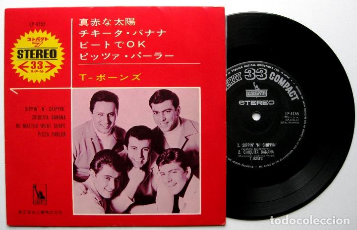 T-BONES - SIPPIN' 'N' CHIPPIN' +3 - EP LIBERTY 1966 JAPAN SURF (EDICIÓN JAPONESA) BPY (Música - Discos de Vinilo - EPs - Rock & Roll)