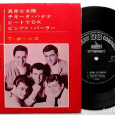 Discos de vinilo: T-BONES - SIPPIN' 'N' CHIPPIN' +3 - EP LIBERTY 1966 JAPAN SURF (EDICIÓN JAPONESA) BPY. Lote 175514074