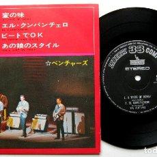 Discos de vinilo: THE VENTURES - A TASTE OF HONEY - EP LIBERTY 1966 JAPAN (EDICIÓN JAPONESA) BPY SOLO PORTADA. Lote 175515754