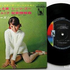 Discos de vinilo: THE VENTURES - THE HOUSE OF THE RISING SUN - EP LIBERTY 1969 JAPAN (EDICIÓN JAPONESA) BPY. Lote 175521918