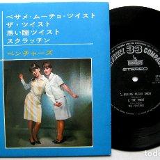 Discos de vinilo: THE VENTURES - BESAME MUCHO TWIST +3 - EP LIBERTY 1966 JAPAN (EDICIÓN JAPONESA) BPY. Lote 175527680