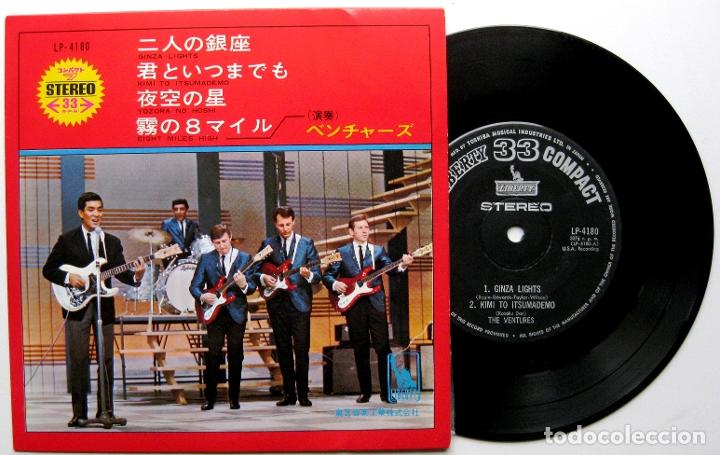 THE VENTURES - GINZA LIGHTS +3 - EP LIBERTY 1966 JAPAN (EDICIÓN JAPONESA) BPY (Música - Discos de Vinilo - EPs - Rock & Roll)