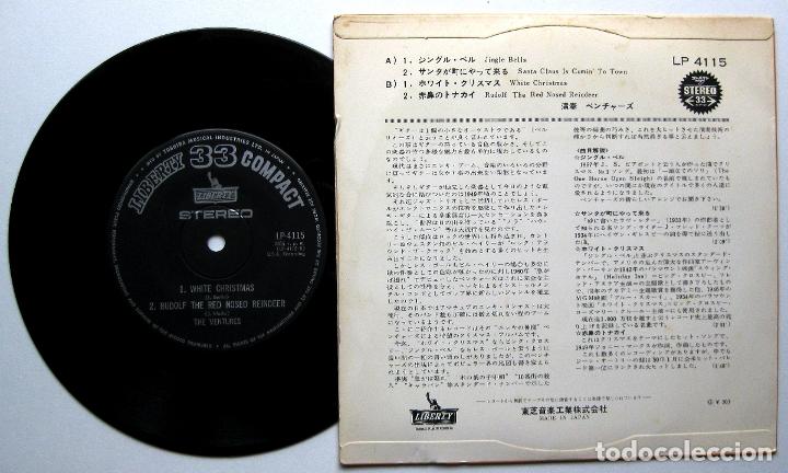 Discos de vinilo: The Ventures - Jingle Bells +3 - EP Liberty 1966 Japan (Edición Japonesa) BPY - Foto 2 - 175529729