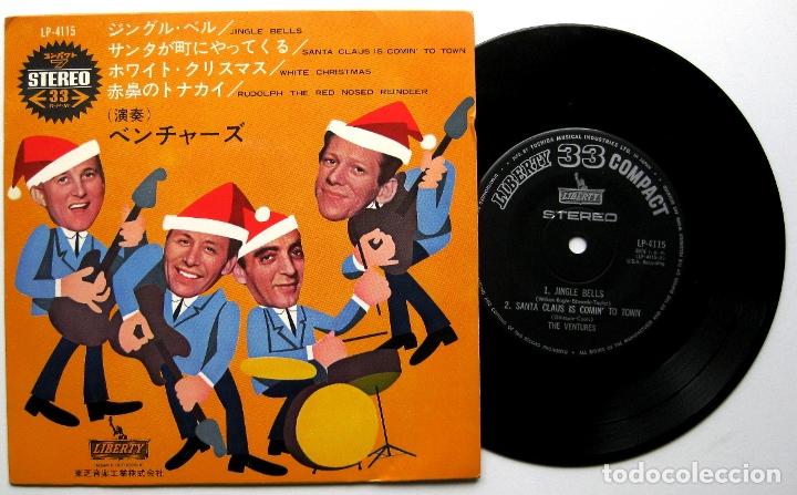 THE VENTURES - JINGLE BELLS +3 - EP LIBERTY 1966 JAPAN (EDICIÓN JAPONESA) BPY (Música - Discos de Vinilo - EPs - Rock & Roll)