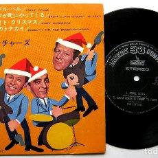 Discos de vinilo: THE VENTURES - JINGLE BELLS +3 - EP LIBERTY 1966 JAPAN (EDICIÓN JAPONESA) BPY. Lote 175529729