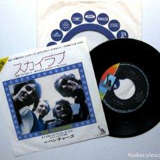 Discos de vinilo: THE VENTURES - SKYLAB / OH MY LOVE - SINGLE LIBERTY 1973 JAPAN (EDICIÓN JAPONESA) BPY. Lote 175540719