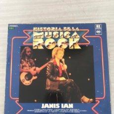 Discos de vinilo: HISTORIA DE LA MÚSICA DEL ROCK. Lote 175569802