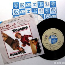 Discos de vinilo: STEPHEN BISHOP / DAVE GRUSIN - IT MIGHT BE YOU (THEME FROM TOOTSIE) - SINGLE WARNER 1983 JAPAN BPY. Lote 175584564