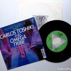 Discos de vinilo: CARLOS TOSHIKI AND OMEGA TRIBE - AKUAMARINN - SINGLE VAP 1988 JAPAN BPY KAYŌKYOKU (J-POP). Lote 175586878