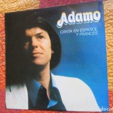 Discos de vinilo: ADAMO - LP DE VINILO- TITULO CANTA EN ESPAÑOL Y FRANCES.-CON 12 TEMAS- ORIGINAL DEL 77- NUEVO. Lote 175590294