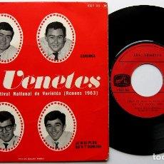 Discos de vinilo: LES VÉNÈTES (C.M.SCHÖNBERG) - TOUT CE QUE JE SAIS - EP LA VOIX DE SON MAÎTRE 1965 FRANCE BPY. Lote 175604394