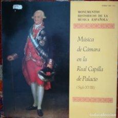 Discos de vinilo: MÚSICA DE CÁMARA DE LA REAL CAPILLA S. XVIII. LIDON,BALADO,OLIVER Y ASTORGA Y DE LOS RIOS. Lote 175606943
