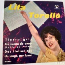 Discos de vinilo: ROSALIA- ESCUCHA ESTE DISCO - EP 1962- EN BUEN ESTADO.. Lote 175608407