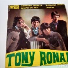 Discos de vinilo: TONY RONALD- SUBMARINO AMARILLO - EP 1966- THE BEATLES.. Lote 175608970