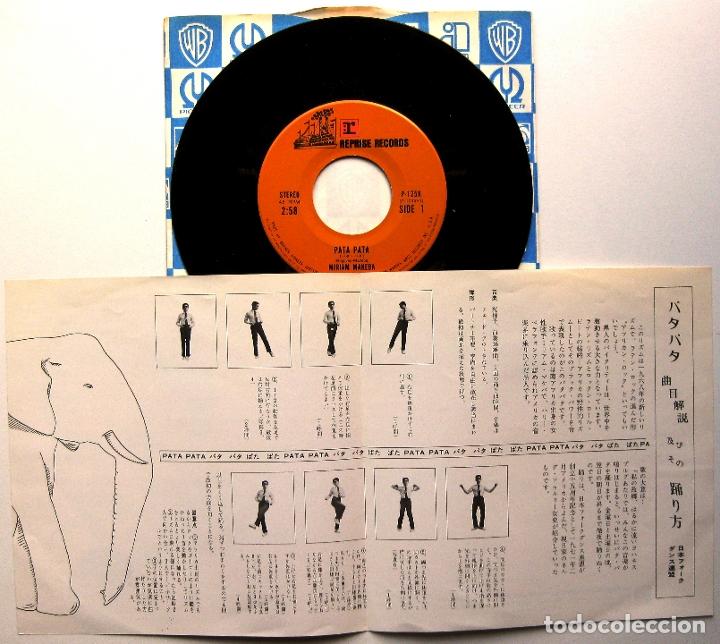Discos de vinilo: Miriam Makeba - Pata Pata / Mas Que Nada - Single Reprise Records 1976 Japan (Edición Japonesa) BPY - Foto 3 - 175637665