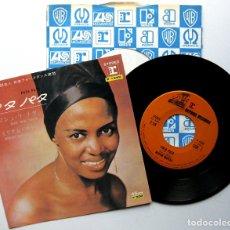Discos de vinilo: MIRIAM MAKEBA - PATA PATA / MAS QUE NADA - SINGLE REPRISE RECORDS 1976 JAPAN (EDICIÓN JAPONESA) BPY. Lote 175637665