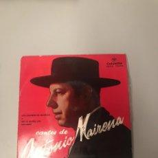 Discos de vinilo: ANTONIO DE MAIRENA. Lote 175637810