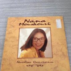 Discos de vinilo: NANA MOUSKOURI. Lote 175678648