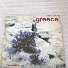 Discos de vinilo: GREECE. Lote 175680055