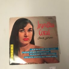 Discos de vinilo: ARGENTINA CORAL. Lote 175683589